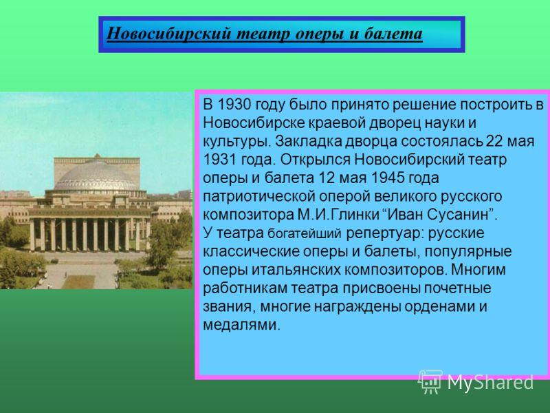 Александр Галибин - режиссёр Татьяна Людмилина - директор