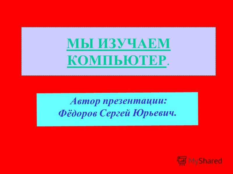 Меня зовут Юлия. Учусь в 10 классе Большеникольской средней школы,Чулымского района, Новосибирской области Мне 15 лет. Родилась 23 июля в год кролика. Знак зодиака:Лев