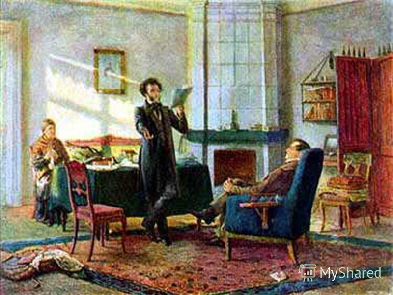 И.К.Айвазовский, И.Е.Репин. «Прощание Пушкина с морем»