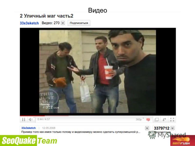 9/26/2010 Видео