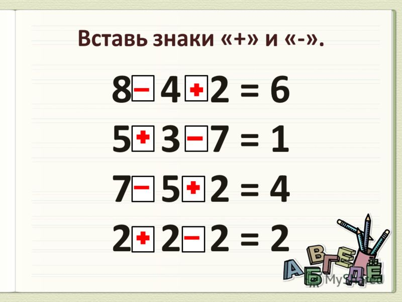2 9, 7, 8, 6, 7,,,. 564 Дополни до 10: 4, 7, 9, 2, 6, 5. 631845