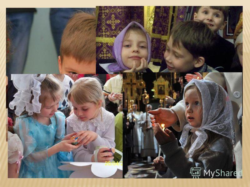 Назначение предмета - помочь ребенку в решении его личностных, возрастных, образовательных проблем, создать условия для его духовно-нравственного развития.