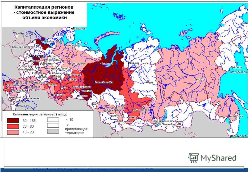 © Проект Фонда ЦСР «Северо-Запад» «Статистика пространственного развития», 2003