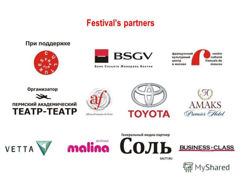 Festivals partners