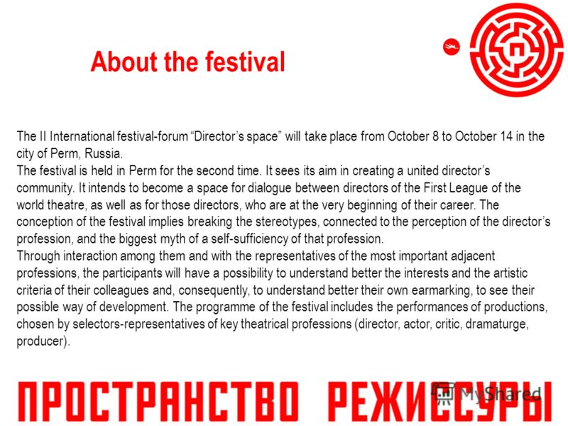 About the festival The II International festival-forum Directors space will take place from October 8 to October 14 in the city of Perm, Russia. The festival is held in Perm for the second time. It sees its aim in creating a united directors communit