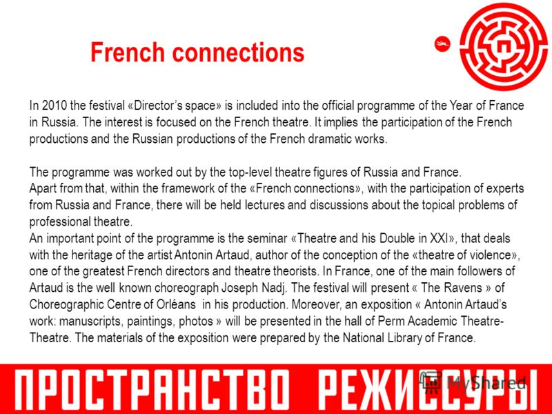 French connections In 2010 the festival «Directors space» is included into the official programme of the Year of France in Russia. The interest is focused on the French theatre. It implies the participation of the French productions and the Russian p
