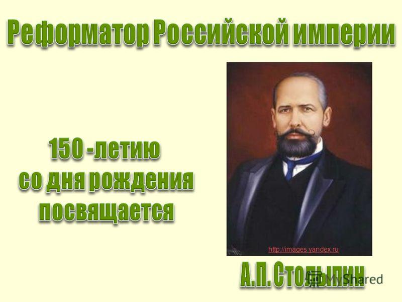 http://images.yandex.ru