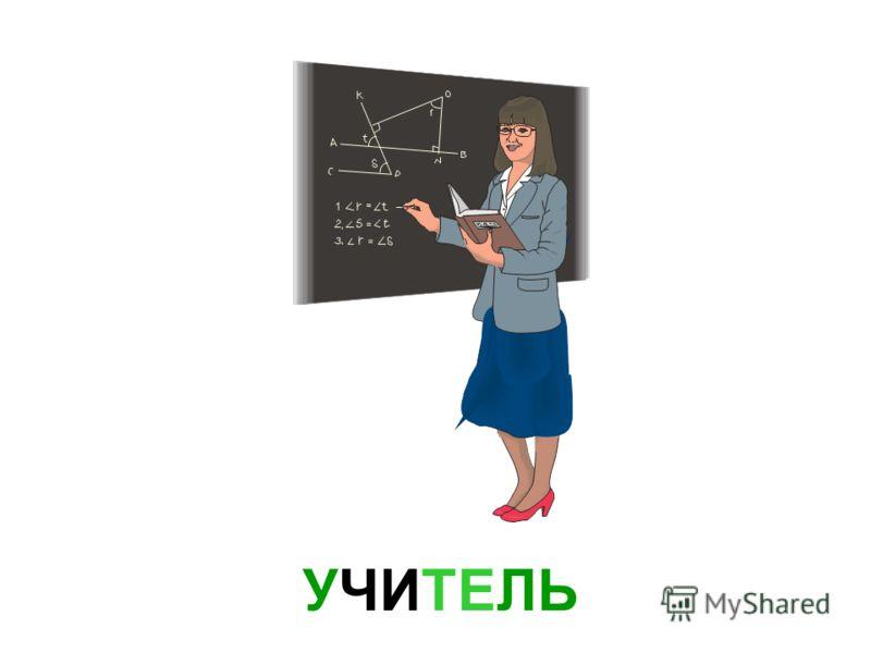 ВЕТЕРИНАР Ветеринар.