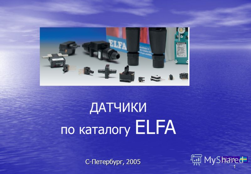 1 С-Петербург, 2005 ДАТЧИКИ по каталогу ELFA