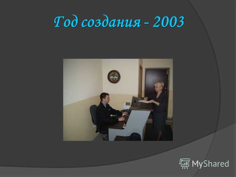 Филимонов Дмитрий Викторович, Директор ОА