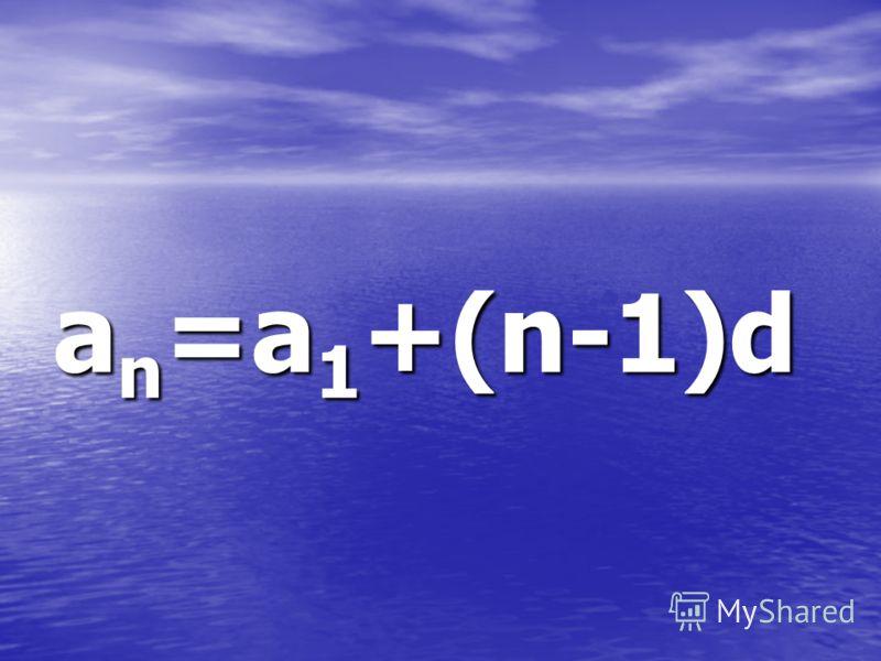 a n =a 1 +(n-1)d