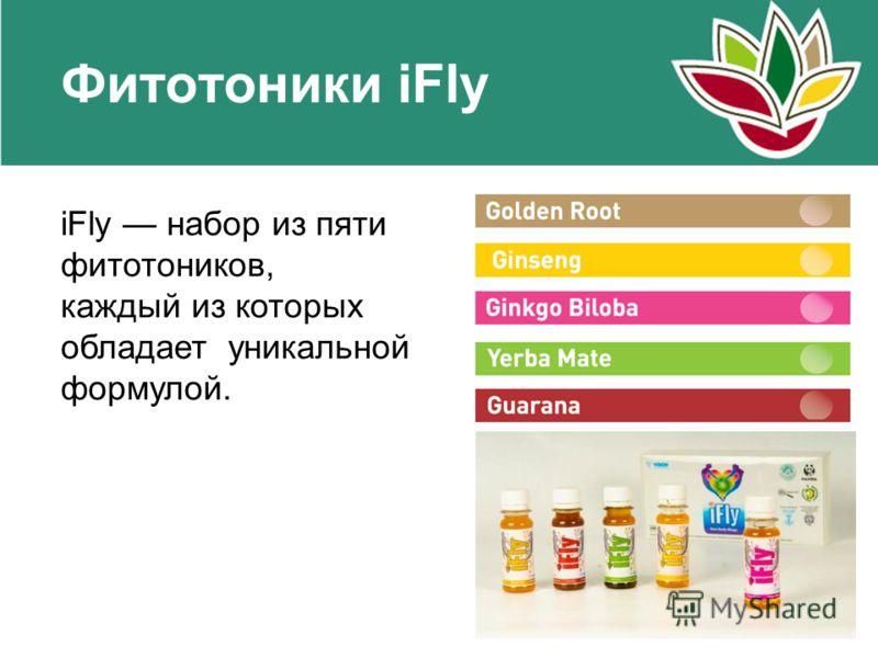 Фитотоники iFly iFly набор из пяти фитотоников, каждый из которых обладает уникальной формулой.