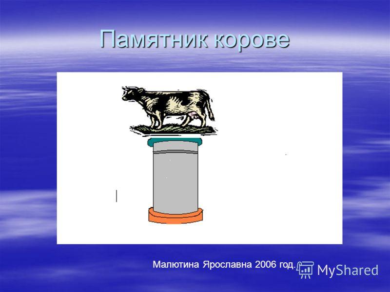 Мой памятник дятлу Дворядкин Максим 2007 год Дятел – лесной доктор.