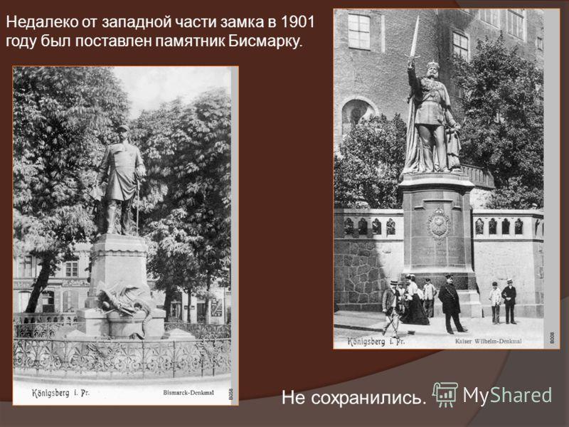 Недалеко от западной части замка в 1901 году был поставлен памятник Бисмарку. Не сохранились.