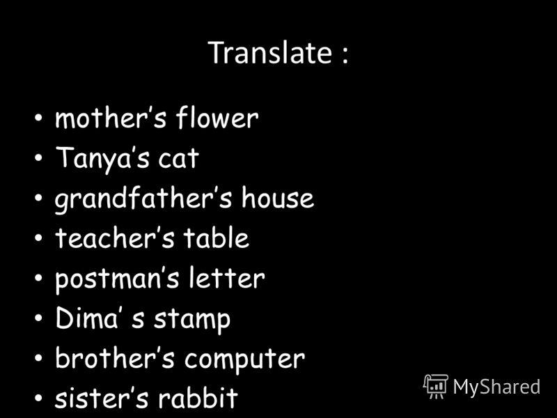 Составьте из слов предложения: and, swim, Ann, Tim, can. his, cat, can, swim? is, Nicks rabbits, black. Ann, is, slim. Dick, has, a grey hen?