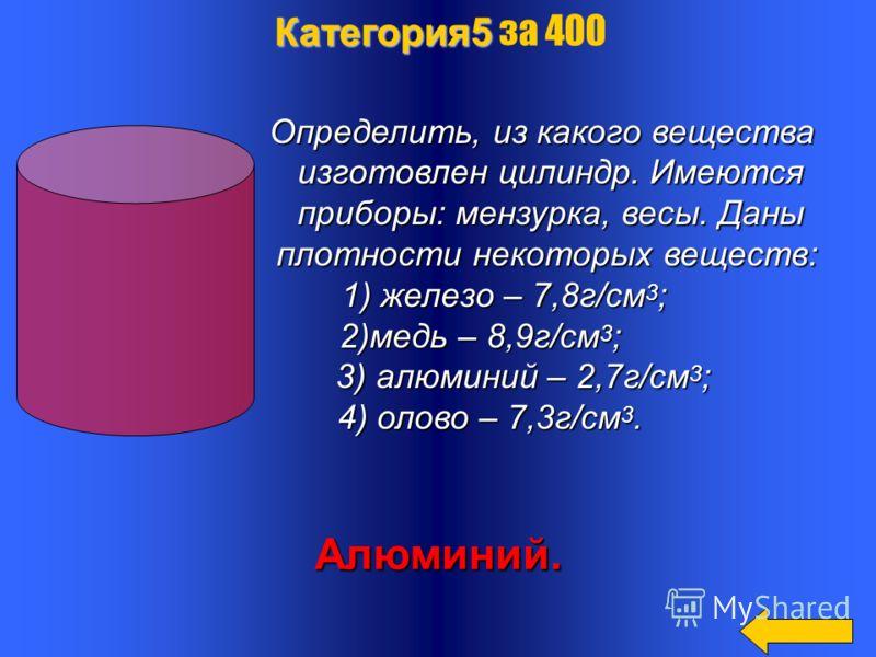 Дуб растёт со скоростью 0,003м/год, а скорость роста ногтей у человека 1мм/неделю. Что растёт быстрее? Ответ обосновать. Ногти человека Ногти человека растут быстрее. растут быстрее. Категория 5 Категория 5 за 300