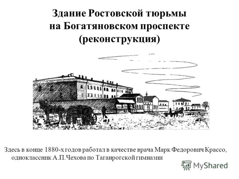«Южный телеграф», 1914 год, 15 июля Из воспоминаний М.Кукушкина: «…А не особенно давно, попав случайно в Ростов, он разыскивал здесь нас, своих школьных товарищей».