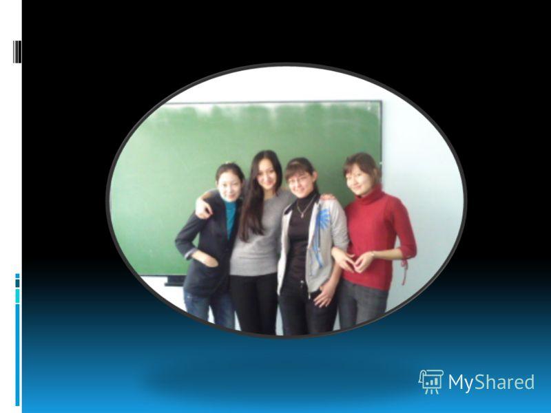 Знакомимся с нашей группой МО-32 механико- математического факультета