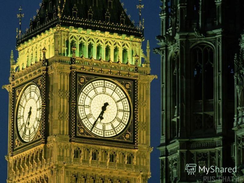 Часы Биг-Бен на башне Парламента - одна из достопримечательностей Лондона. Главный колокол башни, отбивающий каждый час, назвали в честь члена Парламента сэра Бенджамина Холла, самого высокого среди парламентариев.