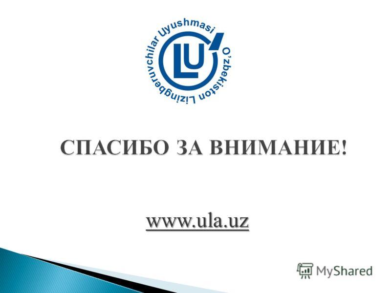 www.ula.uz