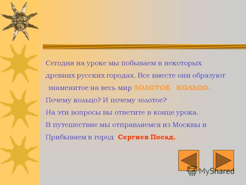 Подготовила: учитель начальных классов Лемясева Н.Н.