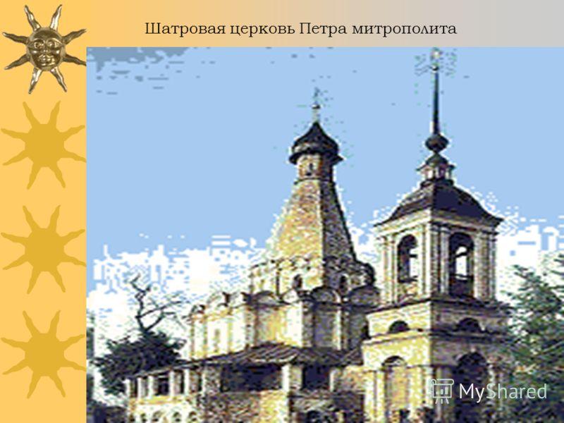 Город входит в «Золотое кольцо» России. Город основан в 1152 как город-крепость на южных границах Северо-Восточной Руси князем Юрием Долгоруким по возвращении из похода на город Чернигов. Имел оборонительные сооружения с высоким валом (до 10 метров),