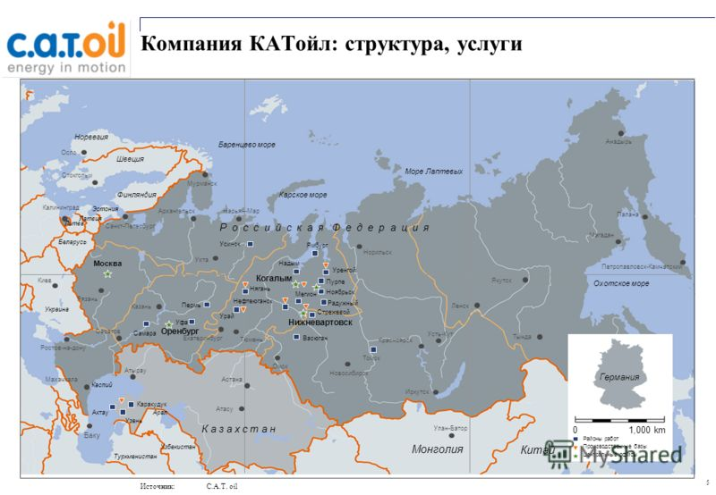 Компания КАТойл: структура, услуги 5 Источник:C.A.T. oil