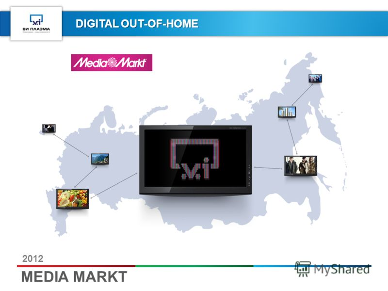 DIGITAL OUT-OF-HOME MEDIA MARKT 2012