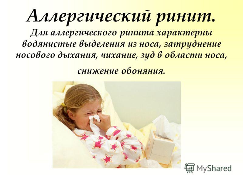 пищевая аллергия отек