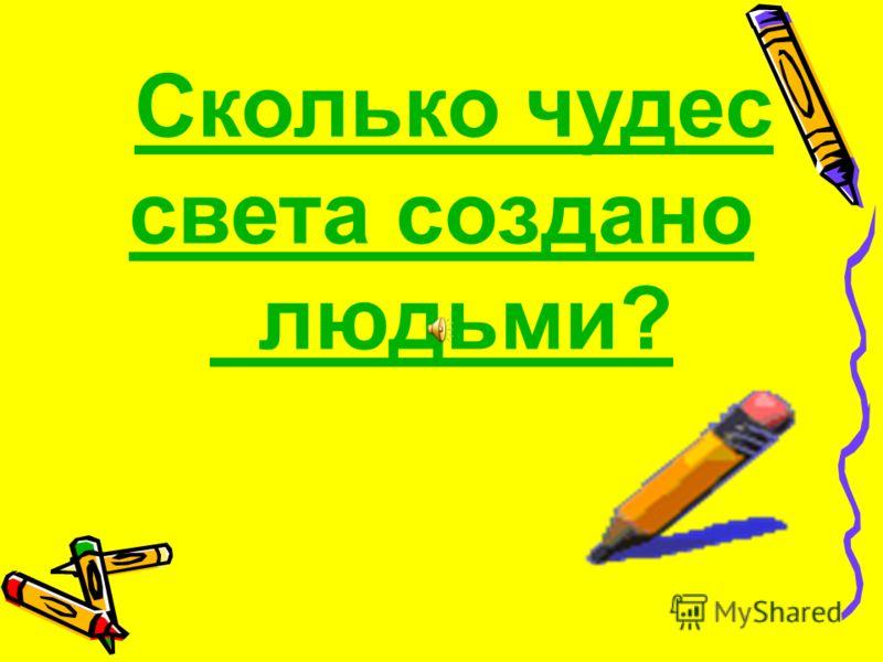 1 % от 1 тыс. рублей. 1 % от 1 тыс. рублей. Это сколько? Это сколько?