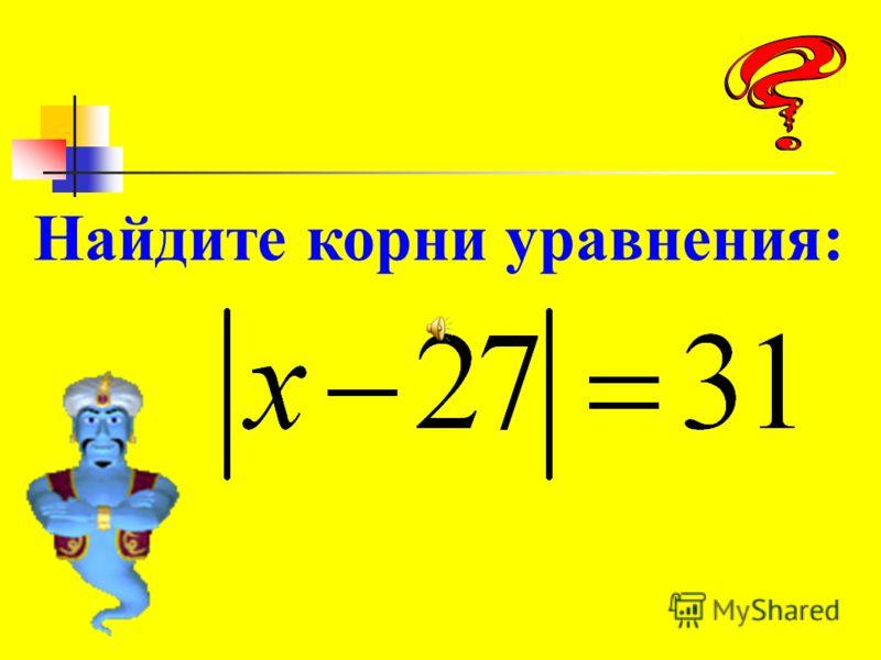 Арбуз и еще половина арбуза стоят 45 рублей. Арбуз и еще половина арбуза стоят 45 рублей. Сколько стоит арбуз? Сколько стоит арбуз?