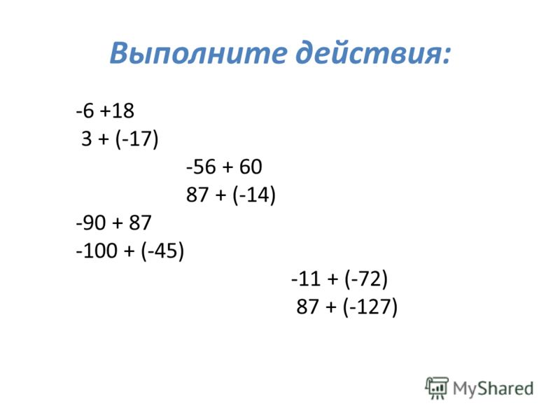 Чему равен модуль чисел: I654I I-6I I0I I 68 I