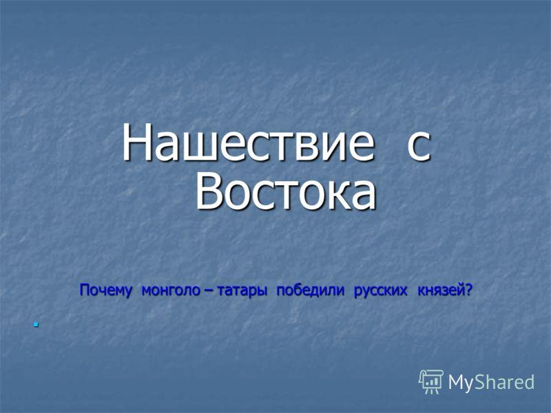 Презентация На Тему Город Рязань