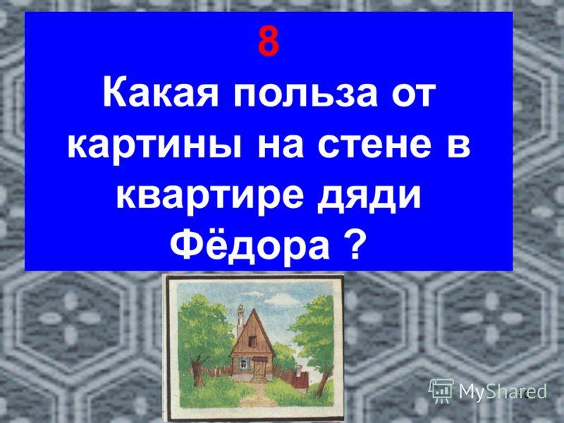 9 7 Кто такой Валентин Берестов?