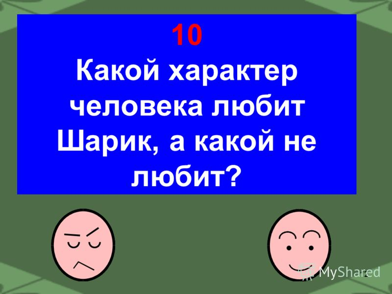 11 9 Перечислите 5 предметов, которые сложил дядя Фёдор в рюкзак, отправляясь в деревню?