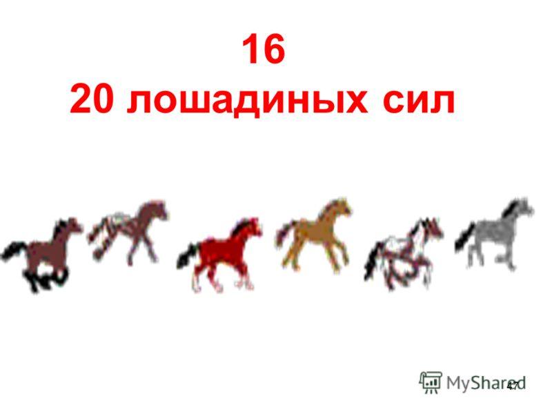 46 15 Трактор Митя - «Модель инженера Тяпкина»