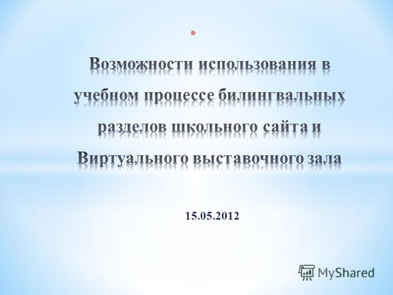 15.05.2012