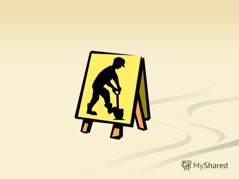 Крутой спуск, подъём. Этот знак означает, что впереди крутой спуск или подъём. О Особенно важен для автолюбителей.