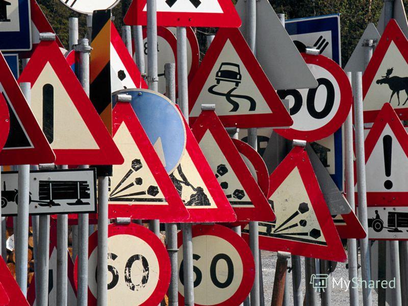 Все знаки делятся на Предупреждающие Запрещающие Сообщающие