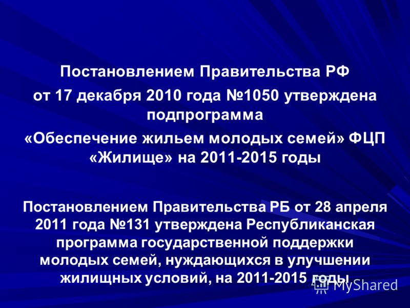 Информационное письмо Президиума Высшего Арбитражного Суда РФ