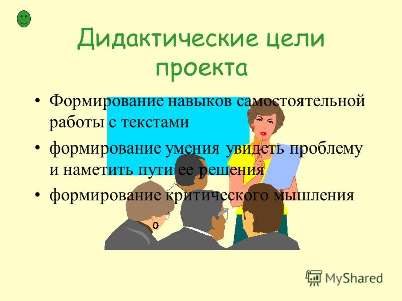 Гдз русский язык 7 класс ладыженская 2007