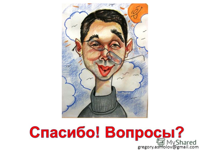 gregory.asmolov@gmail.com