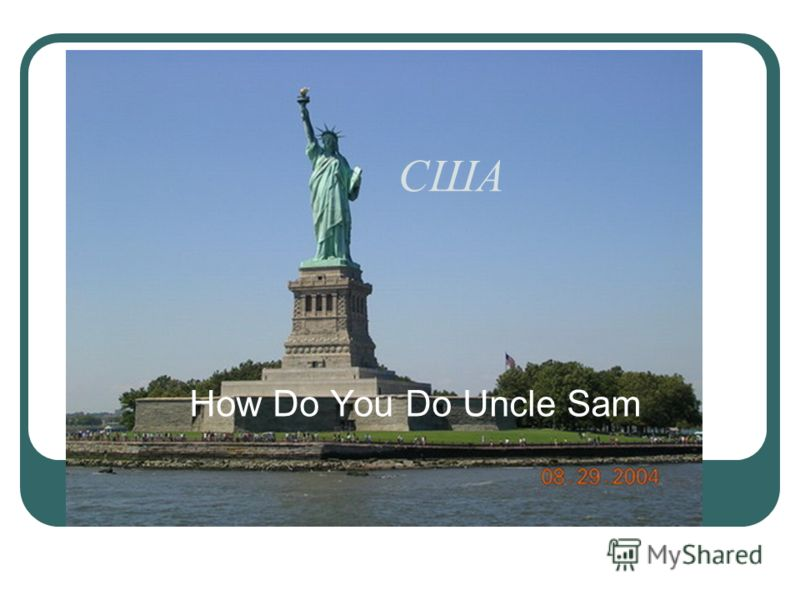 США How Do You Do Uncle Sam