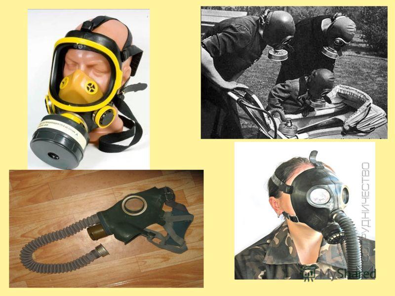 Средства индивидуальной защиты при работе с «открытыми» источниками ионизирующих излучений.