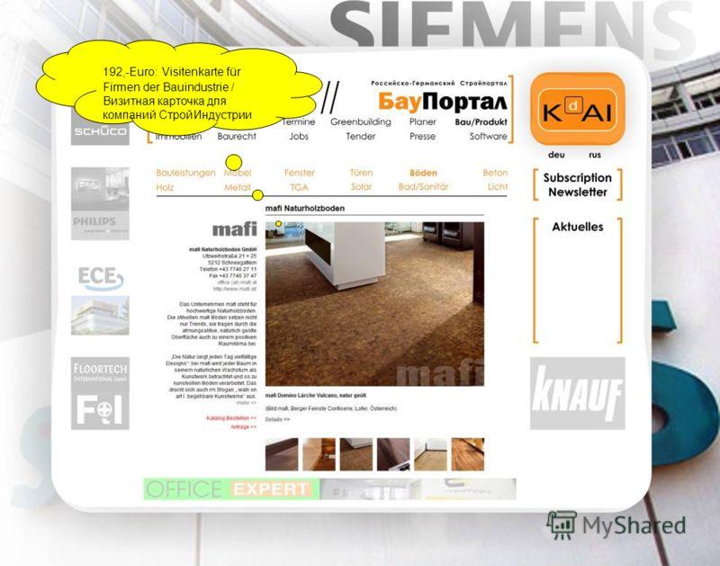 192,-Euro: Visitenkarte für Firmen der Bauindustrie / Визитная карточка для компаний СтройИндустрии