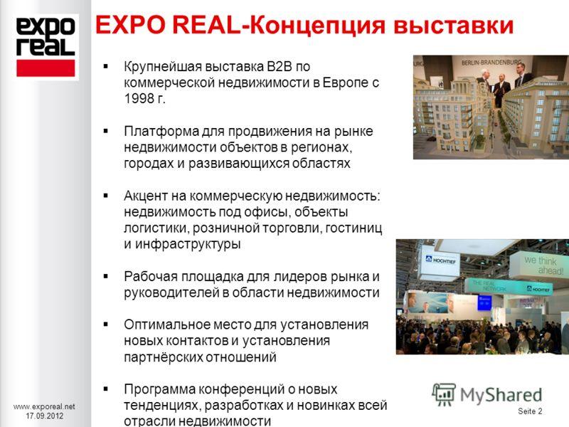 www.exporeal.net 17.09.2012 Seite 2 EXPO REAL-Концепция выставки Крупнейшая выставка B2B по коммерческой недвижимости в Европе с 1998 г. Платформа для продвижения на рынке недвижимости объектов в регионах, городах и развивающихся областях Акцент на к