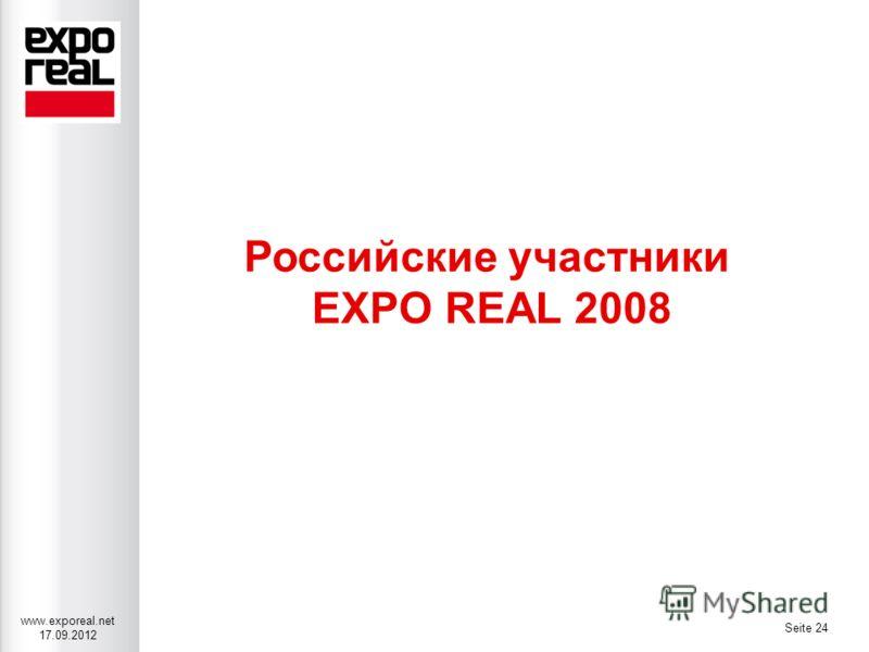 www.exporeal.net 17.09.2012 Seite 24 Российские участники EXPO REAL 2008