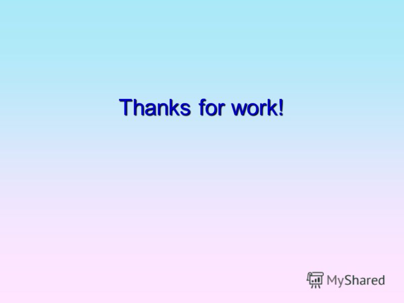 Thanks for work!