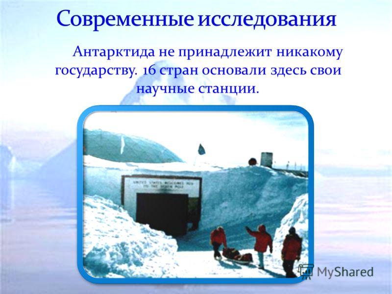 Схема образования айсберга