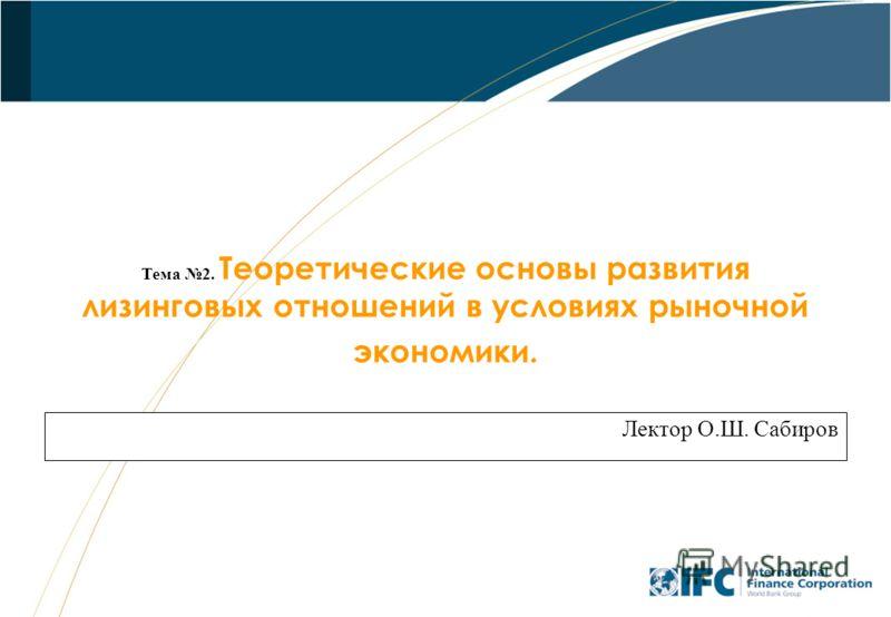 online Религиозная культура в светской школе: Сборник материалов 2007
